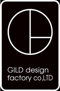 GILD design factory co,LTD(ギルドデザイン ファクトリー)